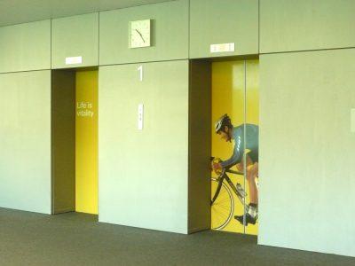 Image de Headquarter's elevators