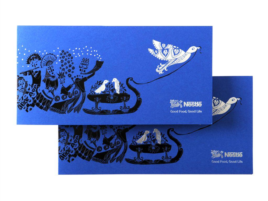 Greeting Card 2013 2000 Imagine Nestl